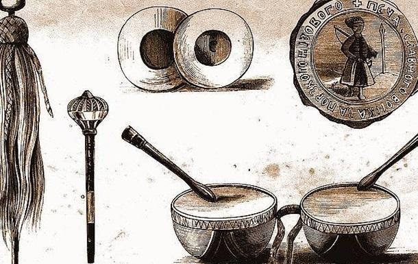Козацька символіка: пам'ятай минуле заради майбутнього!