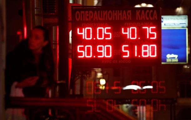 Россиянам пообещали укрепление рубля
