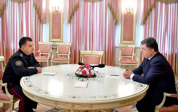 Порошенко встретился с кандидатом на должность министра обороны Полтораком