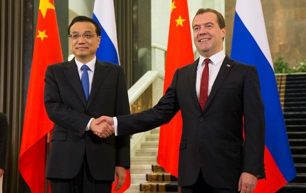 РФ и КНР договорились о поставках газа и подписали соглашение на $25 млрд