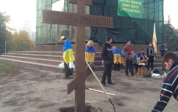В Харькове перед постаментом памятника Ленину установили крест