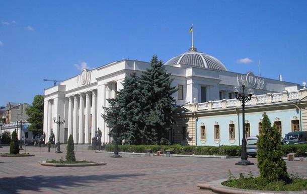 В Украине ужесточили ответственность за подкуп избирателей