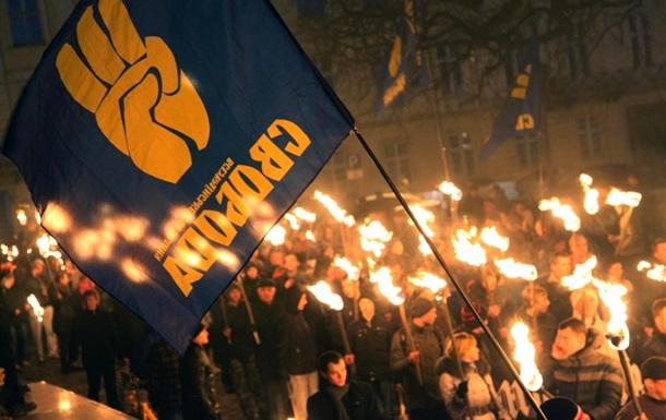 В Харькове готовятся к проведению факельного шествия в честь УПА