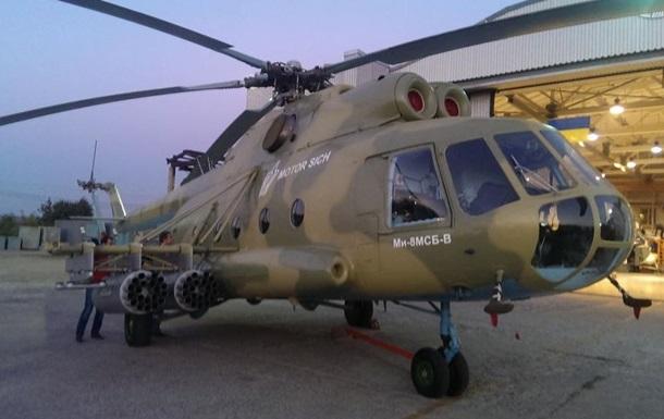 Украина заказала для армии 13 вертолетов