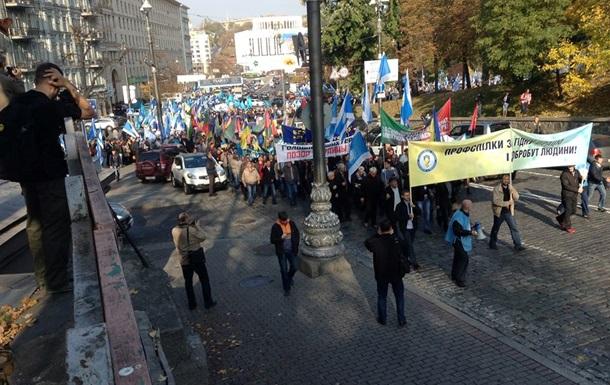 Активисты профсоюзов идут пикетировать Кабмин