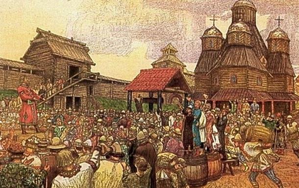 Суспільно-політичний і економічний устрій Київської Русі
