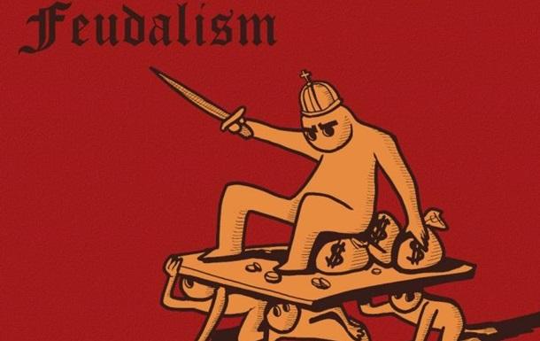 Феодальная Украина: олигархические войны «по-новому»