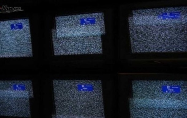 В Украине запретили вещание еще одного российского телеканала
