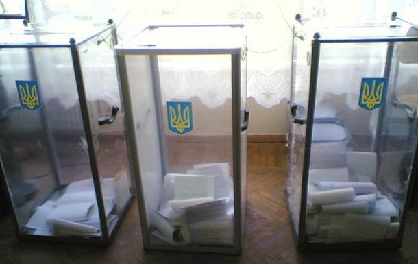Подкуп избирателей перед выборами 2014 в Верховную Раду Украины