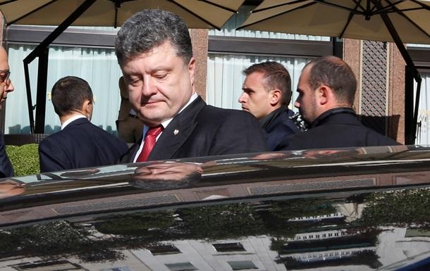 Порошенко уволил главу РГА в Киевской области
