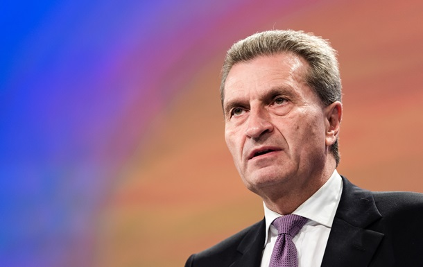 Еврокомиссар Эттингер приедет в Киев для проведения газовых переговоров