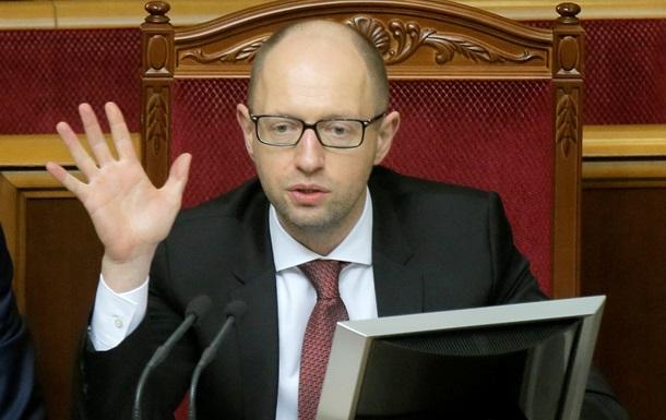 Яценюк отвел на проведение люстрации два года