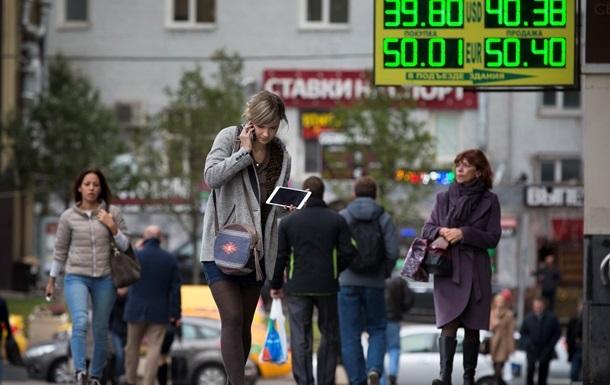 В России впервые за пять лет снизились реальные зарплаты