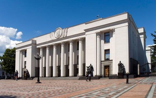 В зале Верховной Рады Украины зарегистрировались 223 народных депутата (при необходимых 226)