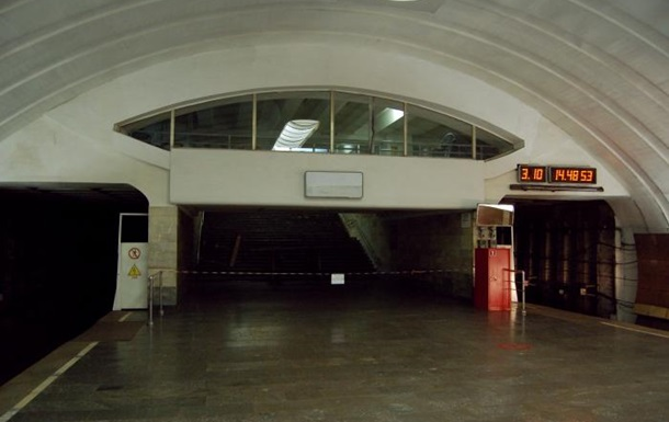 В Киеве на станции метро Осокорки откроют второй выход
