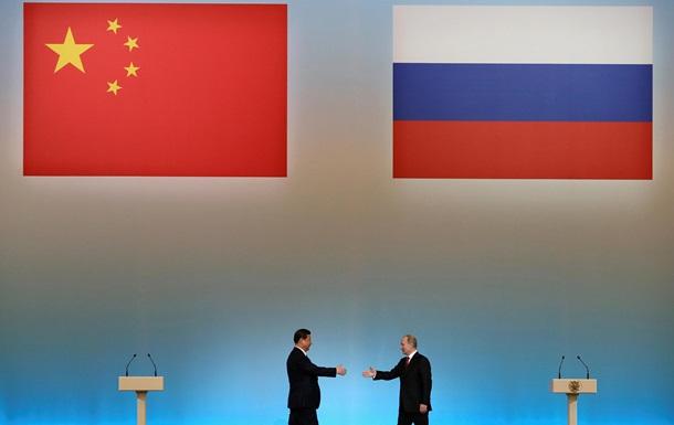 Китай опасается инвестировать в Россию - СМИ