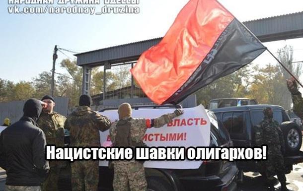 Правый сектор возвращает Украину в лихие девяностые
