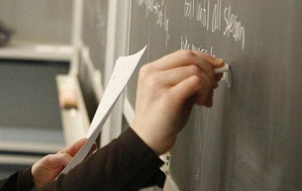 Поддержавших сепаратистов преподавателей и ученых лишат степеней и званий
