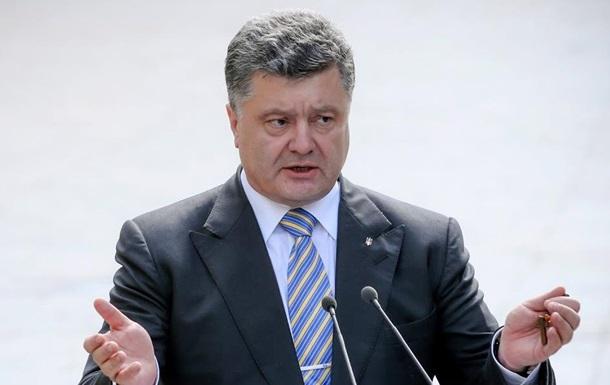 Порошенко подписал закон о заочном вынесении приговора