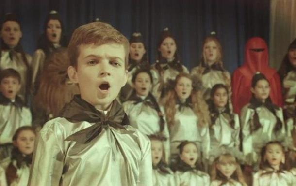 Дарт Вейдер в видео-клипе  Ленин, партия, комсомол