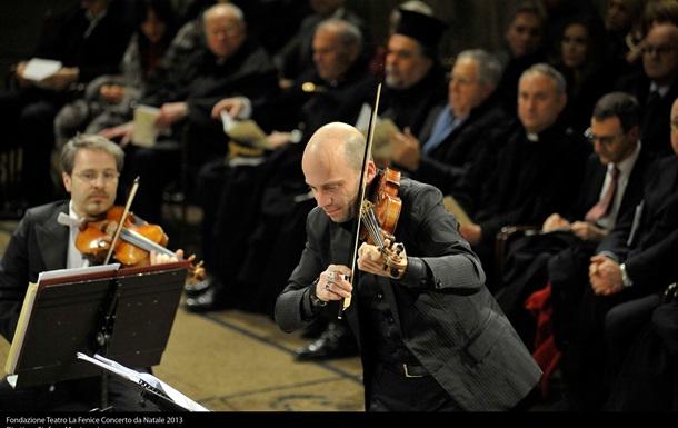В Киеве выступит итальянский скрипач-виртуоз Стефано Монтанари