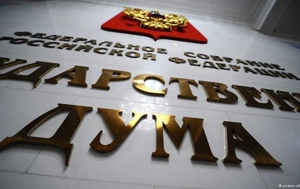 В Госдуме России ограбили банкомат