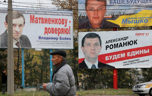 Выборы под дулами автоматов? Лучшие комменты дня на Корреспондент.net