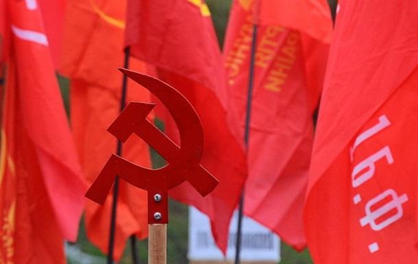 КПУ на выборах 2014 в Верховную Раду