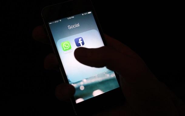 Facebook предложил пользователям общаться анонимно и без регистрации