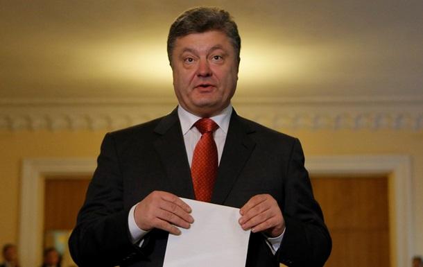 Выборы в Украине 2014 - результаты