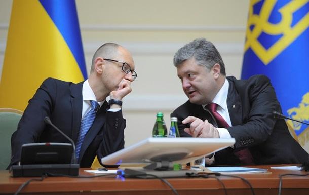 Порошенко начал договариваться о коалиции в парламенте