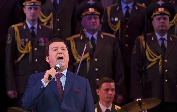 Цирк Кобзон. Интернет о визите певца на Донбасс