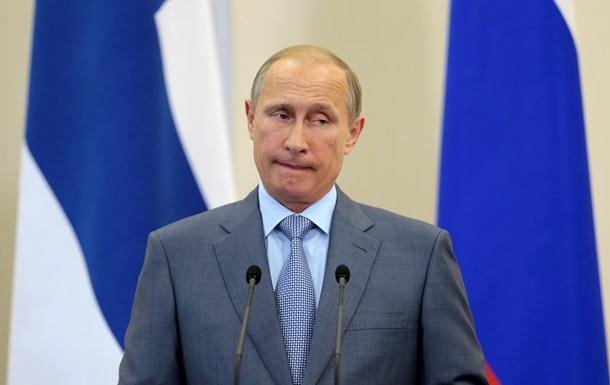 В Финляндии будут судить троих полицейских за ошибочное обвинение Путина
