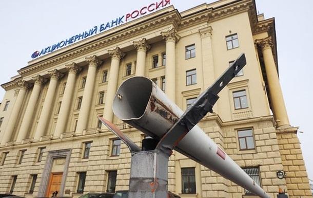 Потери российских банков в Украине оценили в 25 миллиардов долларов – СМИ