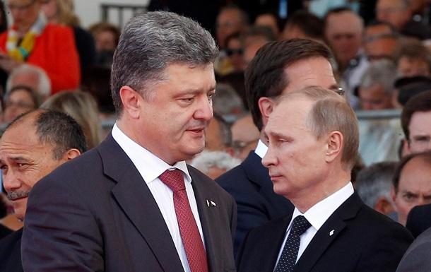 Порошенко и Путин о войне: семантическое облако