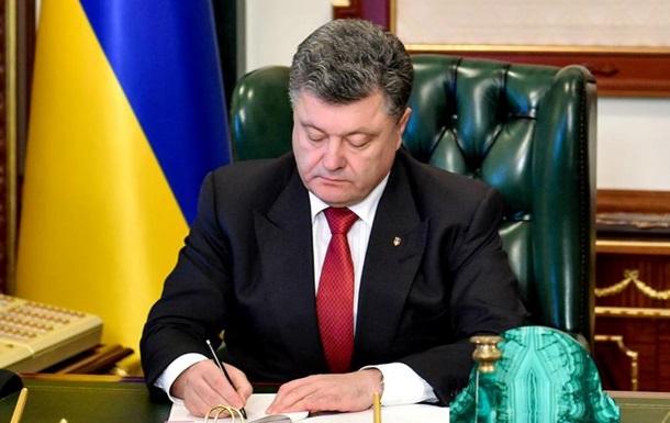 Порошенко уволил губернаторов Запорожской и Черновицкой областей