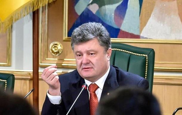 Блок Порошенко в Раде будет представлен более 130 депутатами – президент