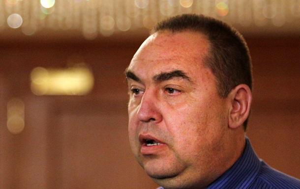 Прокуратура предъявила обвинение главе ЛНР Плотницкому