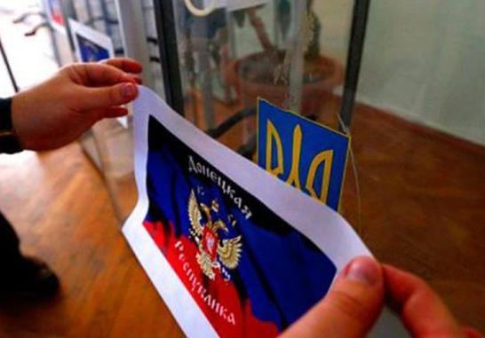 Кремль ініціює зрив Мінських домовленостей
