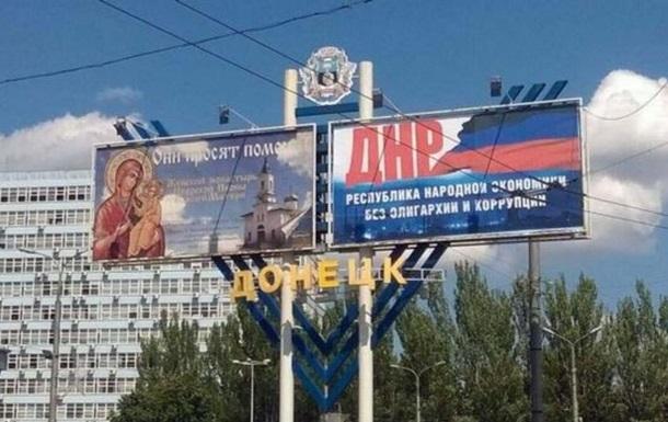 В Госдепе напомнили, что не собираются признавать  выборы  в ДНР и ЛНР