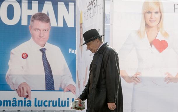 Демократия в Румынии проходит проверку на прочность