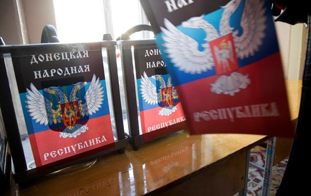 В Донецке готовятся к выборам