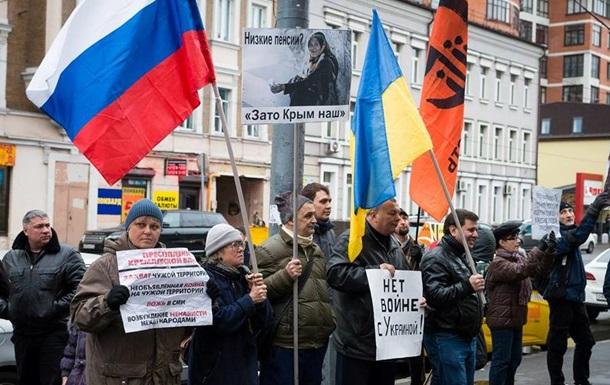 В Москве прошел пикет против политики Путина