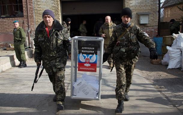 В Мариуполе протестовали против выборов в ДНР и ЛНР