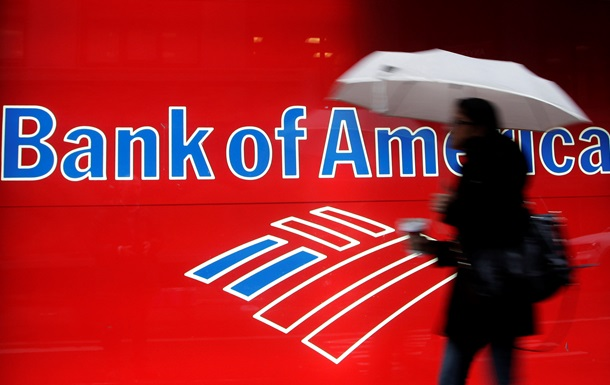 Британского банкира обвинили в двойном убийстве