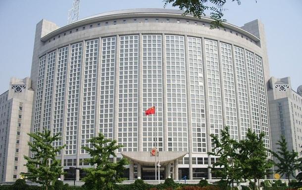 Китай заявил, что уважает территориальную целостность Украины