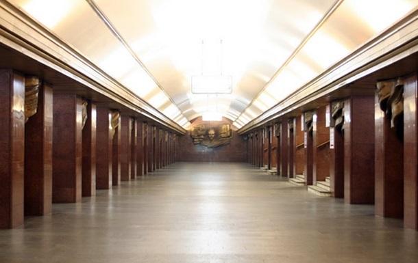 Столичная станция метро Театральная закрыта из-за угрозы взрыва