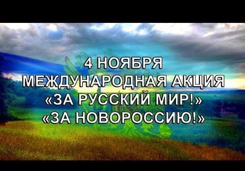 Украина, прощай!