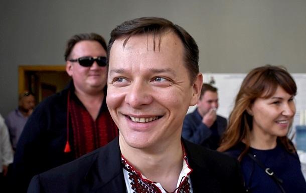 К переговорам по коалиции присоединилась партия Ляшко