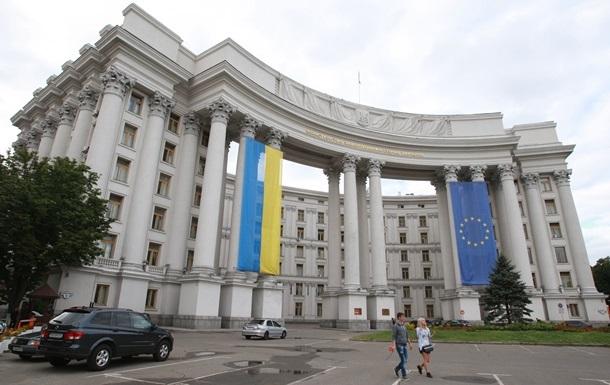 Украина направила ноту России из-за эскалации ситуации на Донбассе